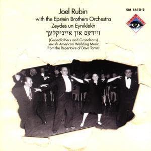 Rubin,Joel/Epstein Brothers