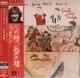 Lennon,John :Walls And Brdiges-Platinum SHM CD