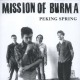 Mission Of Burma :Peking Spring