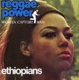 Ethiopians,The :Reggae Power/Woman Capzure Man (+Bonus Tracks)