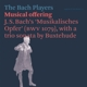 Bach Players,The :Musical Offering