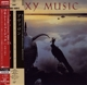 Roxy Music :Avalon