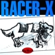 Big Black :Racer-X EP