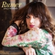 Rumer :Love Is The Answer EP