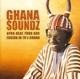 Soundway/Various :Ghana Soundz