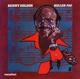 Golson,Benny :Killer Joe & Bonus Tracks