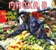Macka B :Health Is Wealth (6-Panel Digisleeve)