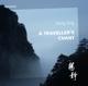 First European Chinese Ensemble/Calmus Ensemble :A Traveller's Chant