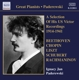 Paderewski,Ignacy Jan :Us Victor Recordings 1914-1941