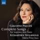 Stoyanova,Krassimira/Prinz,Maria :Sämtliche Lieder für Sopran und Klavier