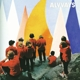Alvvays :Antisocialites (LP+MP3)