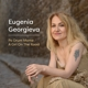Georgieva,Eugenia :Po Drum Mome/A Girl On The Road