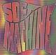 Soft Machine :Soft Machine