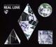 Clean Bandit & Glynne,Jess :Real Love (2-Track)