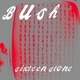 Bush :Sixteen Stone (Remastered)