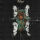 Petyr :Petyr (Vinyl)
