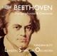 Evans/Brummelstroete/Davislim/Davies/London Symph. :Sinfonien und Ouvertüren