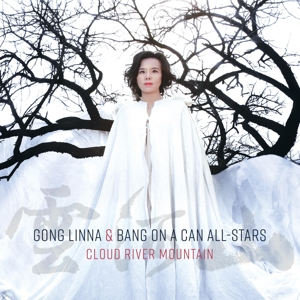 Linna,Gong/Bang on a Can All-Stars