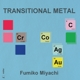 Various :Transitional Metal