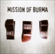 Mission Of Burma :ONoffON