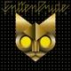 Frittenbude :Katzengold
