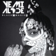 Alade,Yemi :Black Magic (Deluxe Version)
