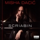 Various :Scriabin-Piano Music