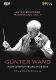 Wand,Günter/NDR Sinfonieorchester :Sinfonie 7