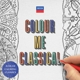 Various :Colour Me Classical (CD+Buch)