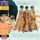 Ross,Diana & The Supremes :Cream Of The Crop-