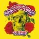 Grateful Dead :'71 Dead (New Artwork Version)