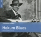 Carter,Bo/Smith,Bessie/Bogan,Lucille/+ :Rough Guide: Hokum Blues
