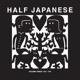 Half Japanese :Vol.3: 1990-1995