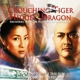 Ma,Yo-Yo :Crouching Tiger,Hidden Dragon/OST