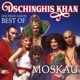 Dschinghis Khan :Moskau - Das Neue Best Of Album