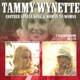 Wynette,Tammy :Another Lonely Song/Woman To Woman