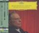 Berliner Philharmoniker/Böhm,Karl :Sinfonie 1 c-moll op.68-SHM-CD