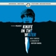 Komeda,Krzysztof :Knife In The Water (OST)+9 B