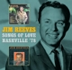 Reeves,Jim :Songs Of Love/Nashville '78