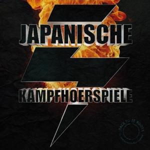 Japanische Kampfhörspiele