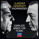 Ashkenazy,Vladimir :Rachmaninoff-Sämtliche Werke Für Klavier