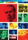 Martin,George :Produced By George Martin (DVD)
