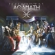 Lloth :Athanati (Immortal)