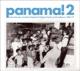 Soundway/Various :Panama!2