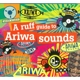 Various :A Ruff Guide To Ariwa Sounds
