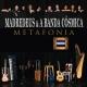 Madredeus :Metafonia