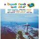 Vasconcelos,Monica/Guinga/Laubrock,Ingrid/+ :A Bossa Nova Love Affair