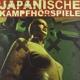 Japanische Kampfhörspiele :Hardcore Aus Der Ersten Welt