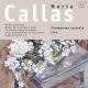 Callas,Maria :Primadonna assoluta Live