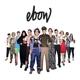 Ebow :Ebow